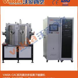 CAC系列装饰性真空多弧离子镀膜设备,真空镀膜机