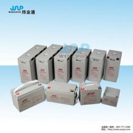 太原炜业通应急救援系统蓄电池