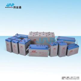 福州炜业通应急电源蓄电池
