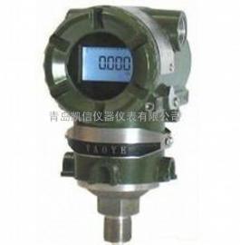 智能3051压力变送器,电容式哈特协议压力变送器带显示