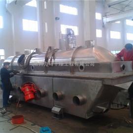 牛磺酸振动流化床干燥机ZLG-6×0.9