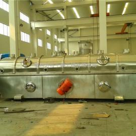 浸助氧化铝球直线型振动流化床干燥机
