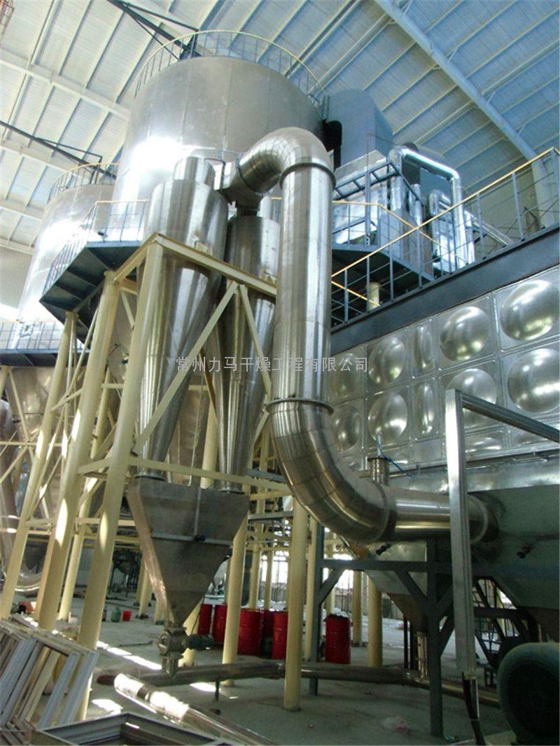 颠茄浸膏压力式喷雾干燥设备2900kg/h