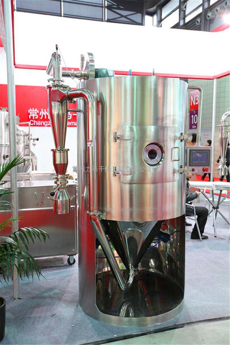 15kg/h二氧化硅陶瓷喷雾干燥机