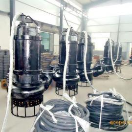 四���C��水耐磨抽沙泵 排砂泵 吸沙泵