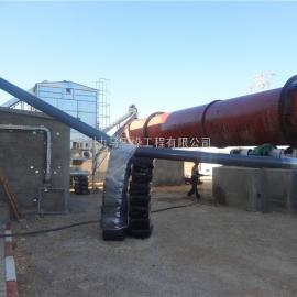 泥煤回转窑干燥机10000kg/h