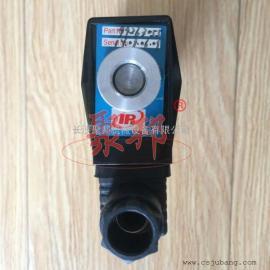 『特惠供应』99263055英格索兰电磁阀S100 S200 M37