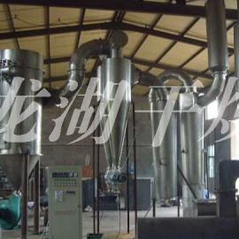 染料气流干燥机