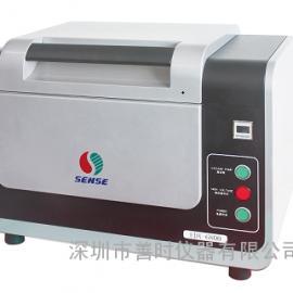 合金分析仪,金属元素分析仪,铜合金分析仪
