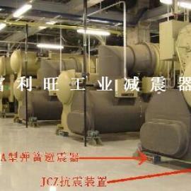 冰水主机减震器厂家 空调主机厂家