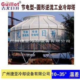 水轮机冷却塔节能节电不用电的化工厂工业冷却塔10年案例