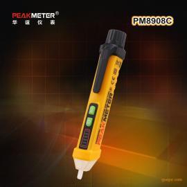 供应PEAKMETER华谊PM8908C智能测电笔试电笔