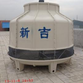 新吉圆形冷却塔