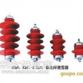 YH5WS-17/50氧化锌避雷器 10KV氧化锌避雷器