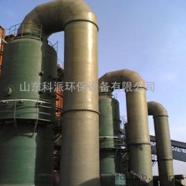 废气吸收塔,废气吸收塔厂家,陕西汉中废气吸收塔