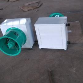 工业取暖电加热器 电暖风机