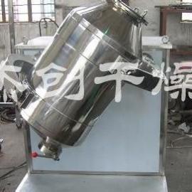三维多向运动混合机粉体物料混合机药品混合机杰创干燥生产制作