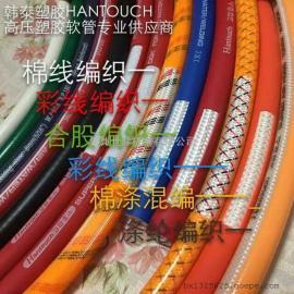 韩泰HANTOUCH三胶两线工业软管/卷管器配套软管10*16