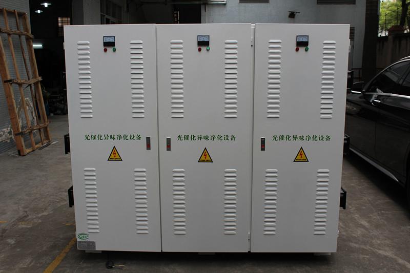 供应油烟净化器,油烟净化设备,厂家直销