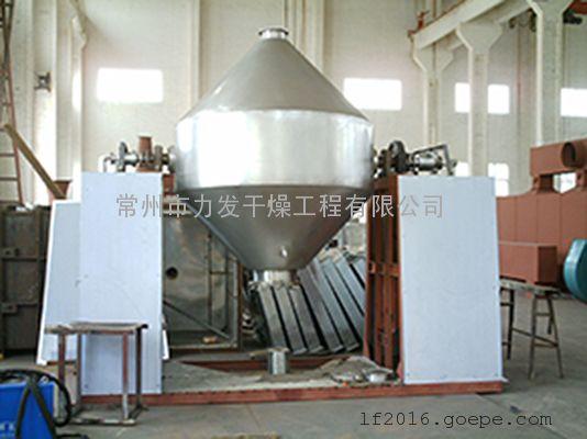 操作方便助燃剂专用干燥机干燥设备