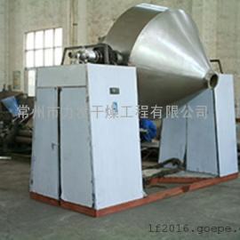 经济节能农药粉剂专用双锥烘干机设备