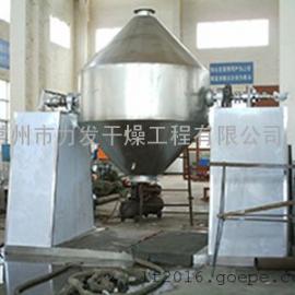 专业品质PP阻燃剂专用真空烘干机
