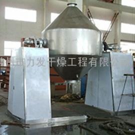 树脂专用双锥真空干燥机烘干机