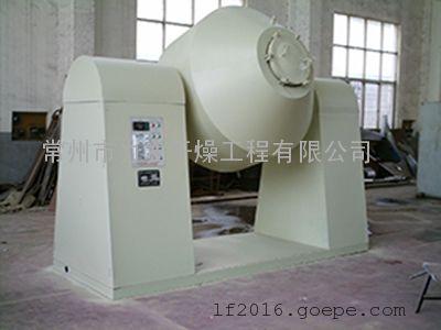 节能环保电池原材料专用双锥真空干燥机烘干机