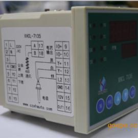 在线余氯检测仪,余氯控制器,余氯在线检测XHCL-7135