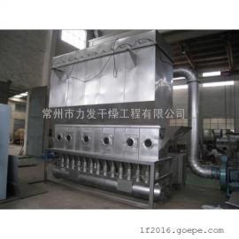 农药中间体专用高效沸腾干燥机烘干机