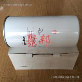 『特惠供应』42843805英格索兰油滤芯_斗山油滤42843789