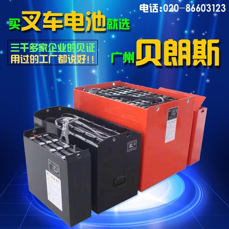 杭州叉车电池