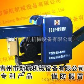 新航挂绳标牌切断机 商标标志牌切块粉碎机