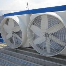 ***新负压风机《大功率》工业排气扇通风降温系统