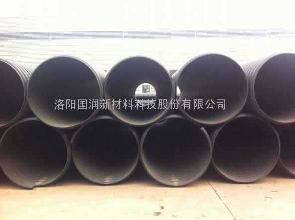 HDPE钢带增强波纹管|洛阳钢带波纹管经销