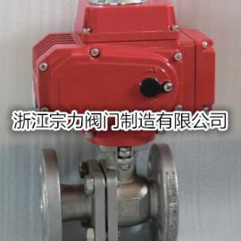 电动分体式球阀、电动二片式球阀、电动浮动球球阀、电动开关阀