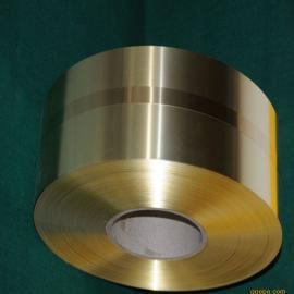 0.1mm黄铜带,0.5mm黄铜带,1.2mm黄铜带厂家