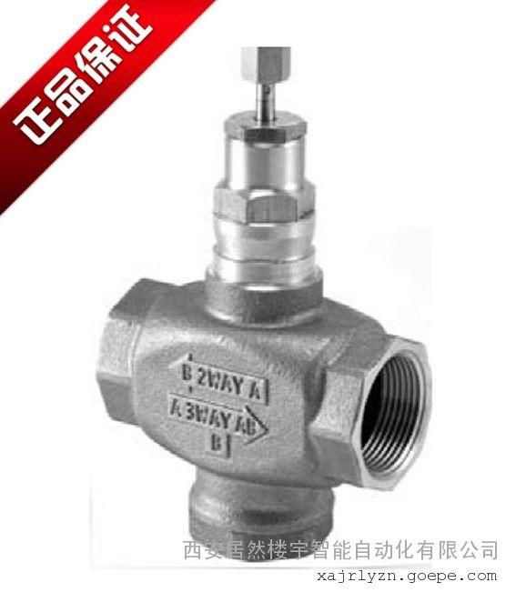 霍尼韦尔电动二通水阀水流量调节阀水管阀门铜dn50图片