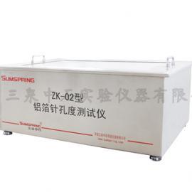 药用铝箔针孔检测仪生产厂家