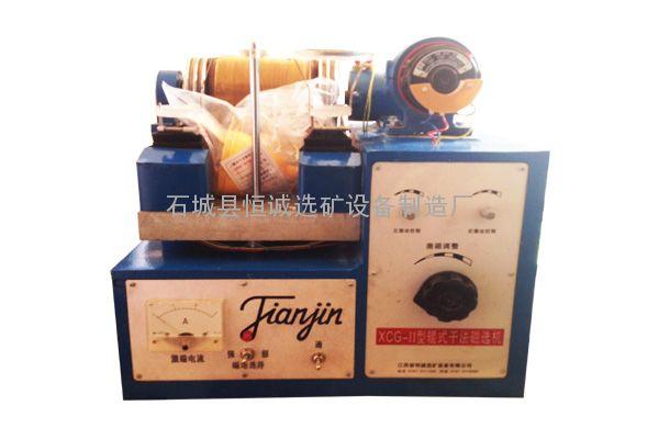 供应XCQG120辊式干法磁选机,江西恒诚销量领先