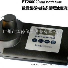 德国Lovibond TurbiCheck 浊度测定仪&便携浊度测定仪