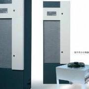 保洛斯机房空调维护保养丨保洛斯精密空调维护保养