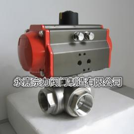 Q615F气动三通球阀、T型气动三通合流阀、气动三通分流阀