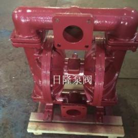 QBY-80铸铁隔膜泵