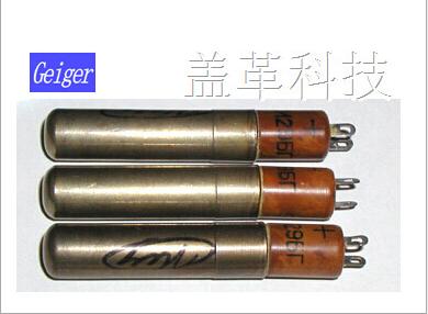 进口cn29b盖革计数管gm计数器