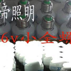 三帝24v节能灯 24v球泡灯