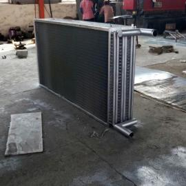 专业生产表冷器众鑫空调