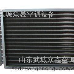 不锈钢表冷器|铜管表冷器