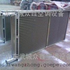 表冷器厂家 专业生产厂家