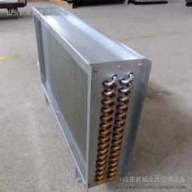 鲁权屯表冷器优质表冷器生产厂家